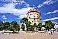 White Tower of Thessaloniki by Joy of Museums 2.jpg