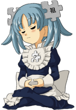 Wikipe-tan meditating.png