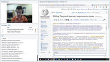 Файл:Wikiversity and Wikipedia in education (Webinar in Russian) 2018 Krizhanovsky.ogv