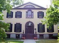 William H. Seward House from front.jpg