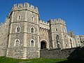 Windsor Castle Henry VIII Gateway.jpg