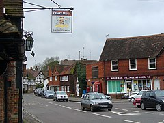 Wonersh Village Stores - geograph.org.uk - 663258.jpg
