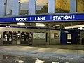 Wood Lane station (10-08) - geograph.org.uk - 1021818.jpg