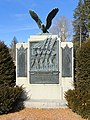 World War Memorial - Northborough, Massachusetts - DSC04449.JPG