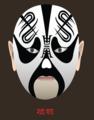 Xiang-Yu-Opera-Mask.png