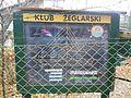 Yachtclub Poznan UAM.jpg