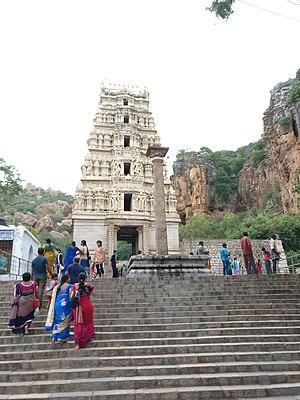 Yaganti temple - Main Gopuram