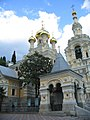 Yalta A. Newski Cathedral.jpg