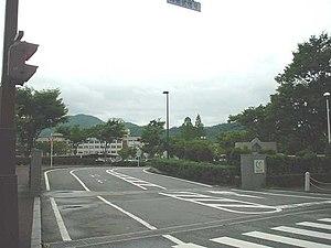 Yamaguchi University - Yoshida campus in the city of Yamaguchi.