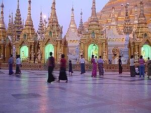 English: The Shwedagon Pagoda officially title...
