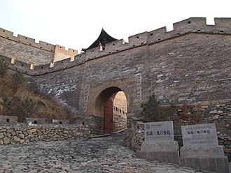 Yanmen Pass - Image: Yanmenguan 1
