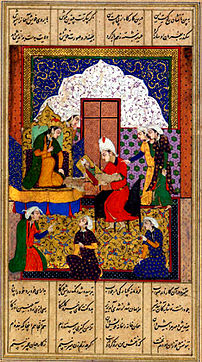 Yar Muhammad al-Haravi - Alexander the Great Admiring his Portrait Ordered by Nushabah - Walters W609305B.jpg