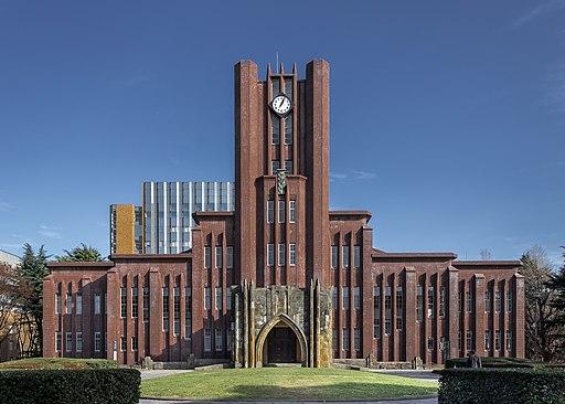 Yasuda Auditorium - Tokyo University 3