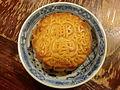 Yerong mooncake.JPG