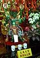 Yin-jiao, the leader of 60 Tai-Sui 20101204.jpg