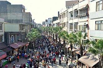 Yingge District - Image: Yingge Old Street