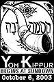 Yom Kippur2003.jpg