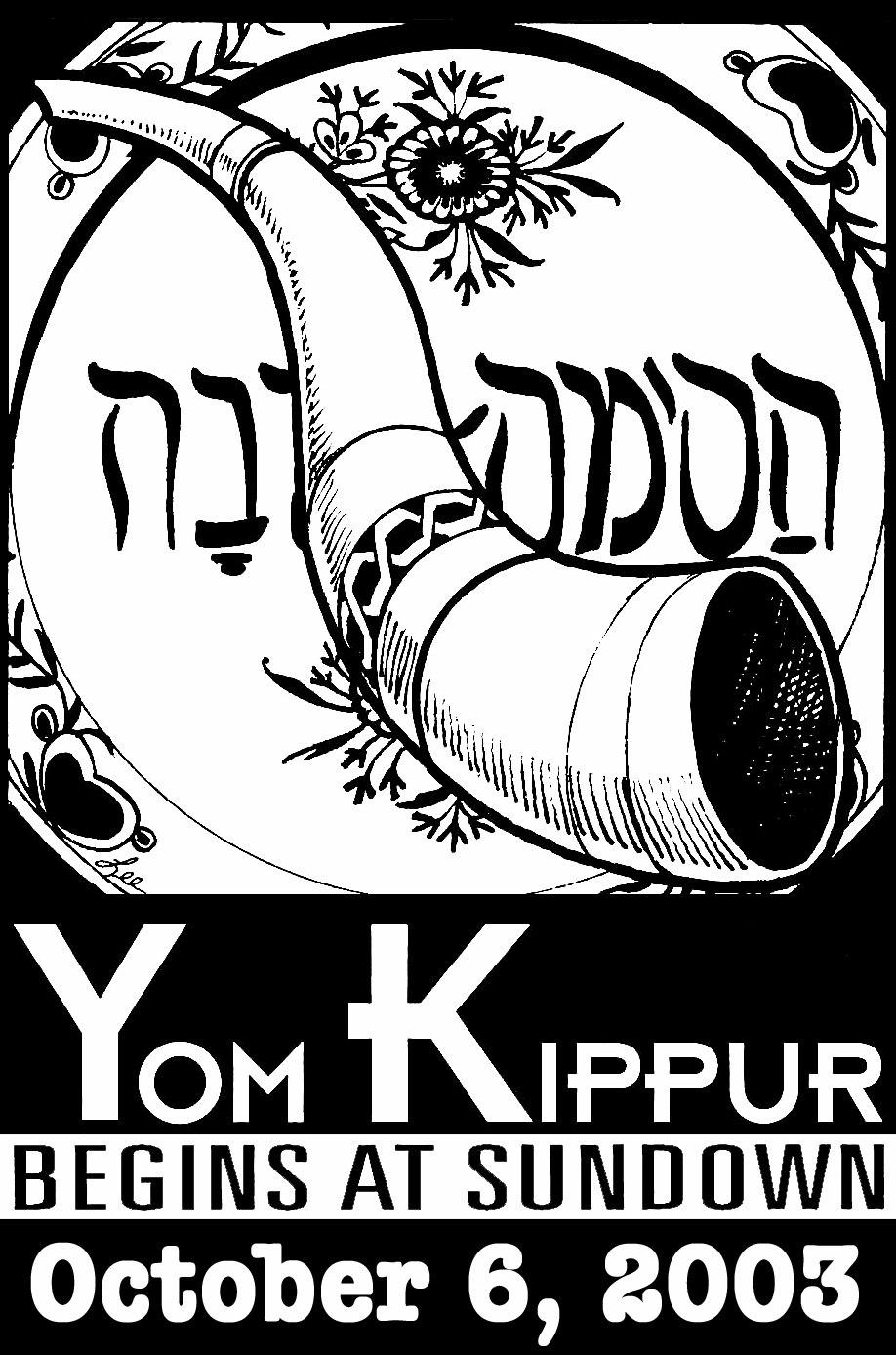 Yom Kippur2003
