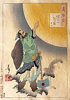 Yoshitoshi - 100 Aspects of the Moon - 26.jpg