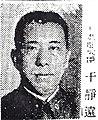 Yu Jingyuan.jpg