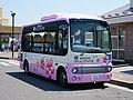 Yurihonjo City Community Bus at Ouchi roadside station.jpg