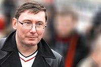 Yuriy Lutsenko - Юрій Луценко.jpg