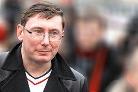 Ю́рий Вита́льевич Луце́нко