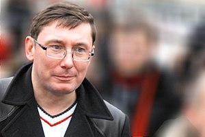 Юрий Витальевич Луценко