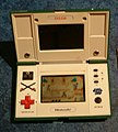 Zelda - Game & Watch - Nintendo.jpg