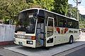 Zentan Bus Yumura Onsen Office03n4592.jpg