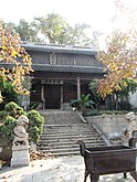 Zhang Xun Temple in Wuxi 02 2011-11.JPG
