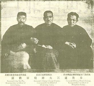 Zhili Army (Fengtian clique) - Chu Yupu (left), second and final commander of the Zhili Army, with his superiors Zhang Zongchang (center) and Zhang Xueliang (right)