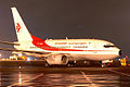 """Air Algerie"" B-737 7T-VJU (5338660582).jpg"
