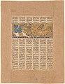 """Gushtasp Kills the Wolf of Fasiqun"", Folio from a Shahnama (Book of Kings) MET DP215671.jpg"