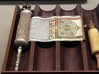 "Jewish Museum of Greece - Image: ""Megillah"", esther scroll, cast and engraved silver and silver gilt case, (8605734851)"