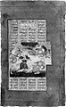 """""""Suhrab Slain by Rustam"""", Folio from a Shahnama (Book of Kings) of Firdausi MET Shahnama page 1985.404.1.jpg"""