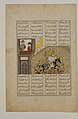 """The Fire Ordeal of Siyavush"", Folio from a Shahnama (Book of Kings) of Firdausi MET DP164658.jpg"