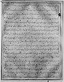 """The Spy Zambur Brings Mahiya to the City of Tawariq"", Folio from a Hamzanama (Book of Hamza) MET 55119.jpg"