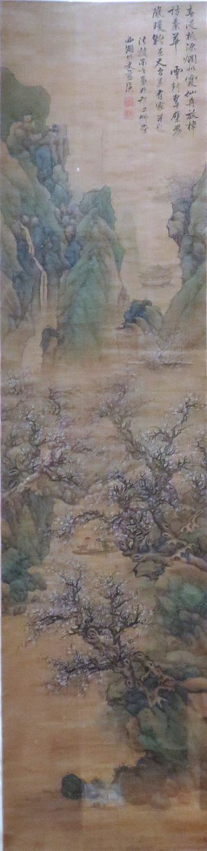 Peach production in China - Peach Forest by Lan Ying (1585-1664), late Ming Dynasty