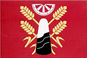 Úžice (Mělník District) - Image: Úžice (okres Mělník) vlajka