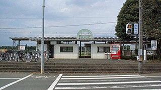 Haramizu Station Railway station in Kikuyō, Kumamoto Prefecture, Japan