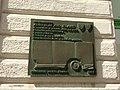Žilina, pamětní deska Privilegia pro slavis.JPG