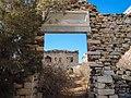 Λοιμοκαθαρτήριο Σύρου - Λαζαρέττα - Είσοδος.jpg