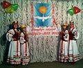 Беларусь - моя песня.jpg