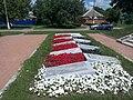 Братская могила воинов за стелой.jpg