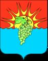 Герб Виноградного.png