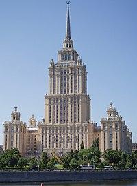 Готель Україна в Москві.JPG
