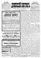 Двинский листок №163 (1901).pdf