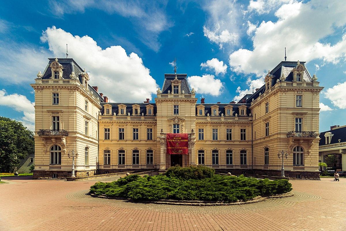 Palace Hotel Holland