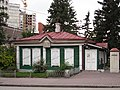 Дом Е. Метлина ул Ленина, 23 Новосибирск 1.jpg